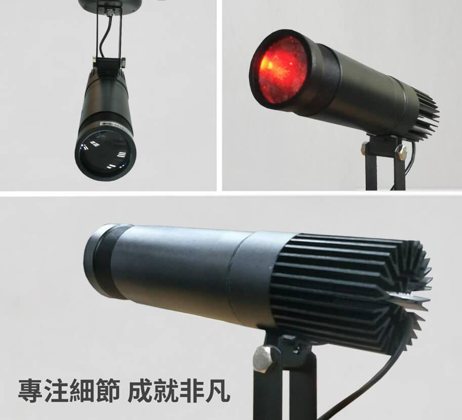 LOGO投射燈