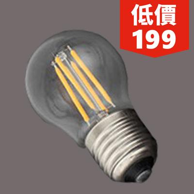 【限量福利】G45/G80光源 2