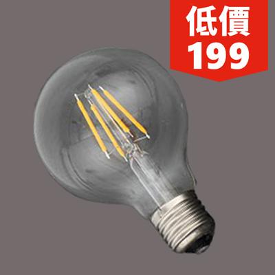 【限量福利】G45/G80光源 3