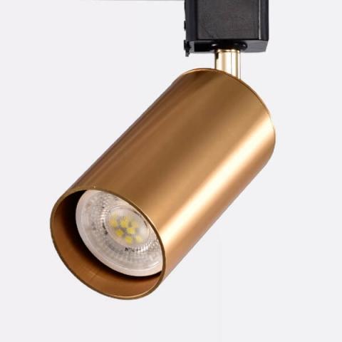 GU10 5W玫瑰金軌道燈/LH-41 1