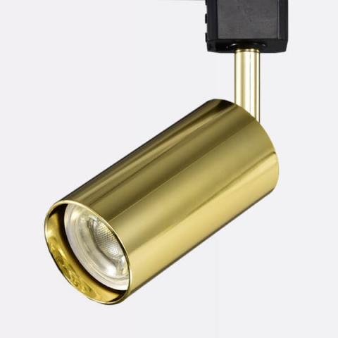 GU10 5W奢華金軌道燈/LH-73 1